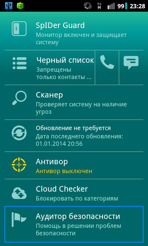 мобильный доктор веб ключ
