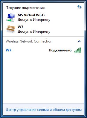 Как из своего компьютера сделать точку доступа